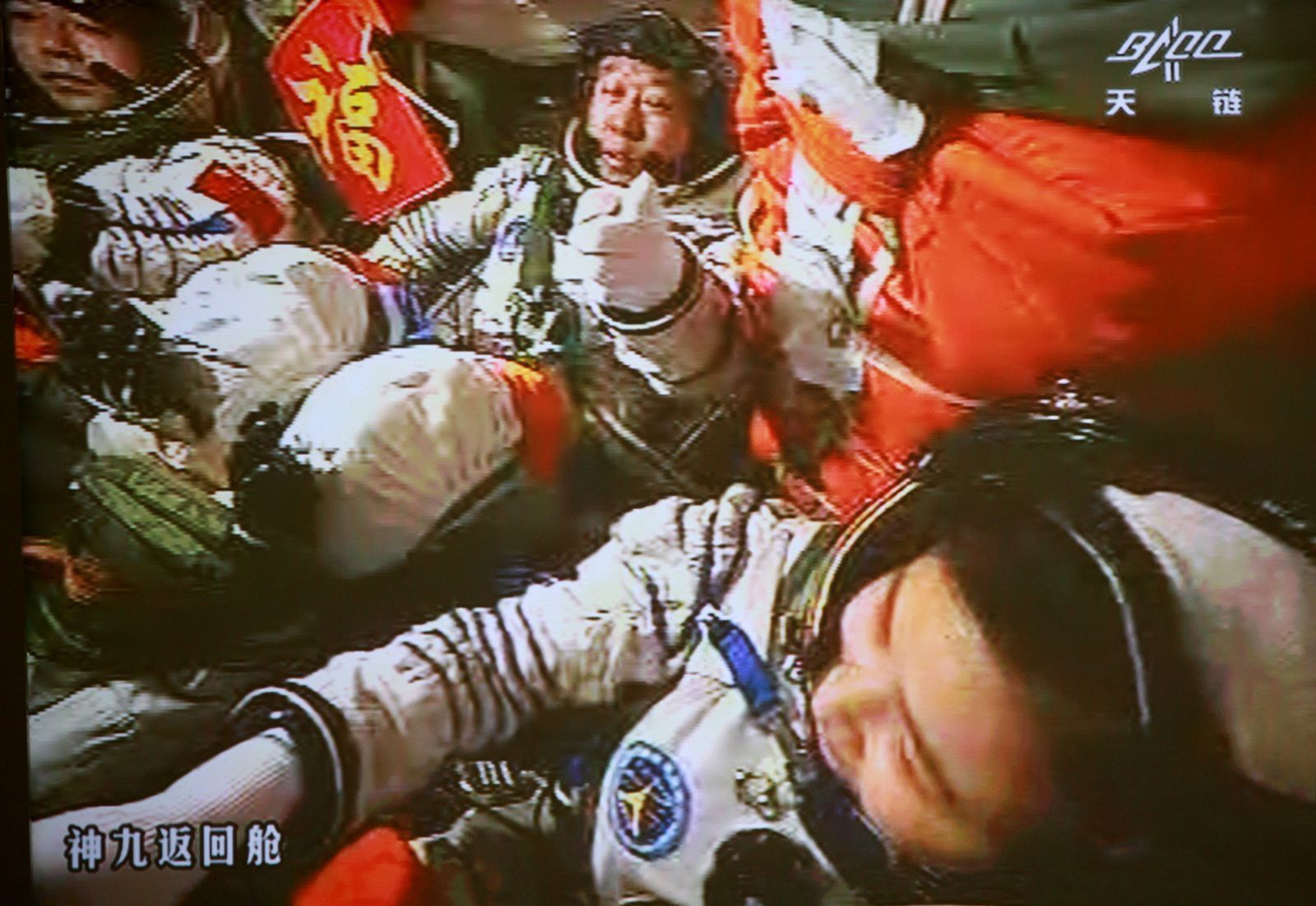 China / Shenzhou / Tiangong