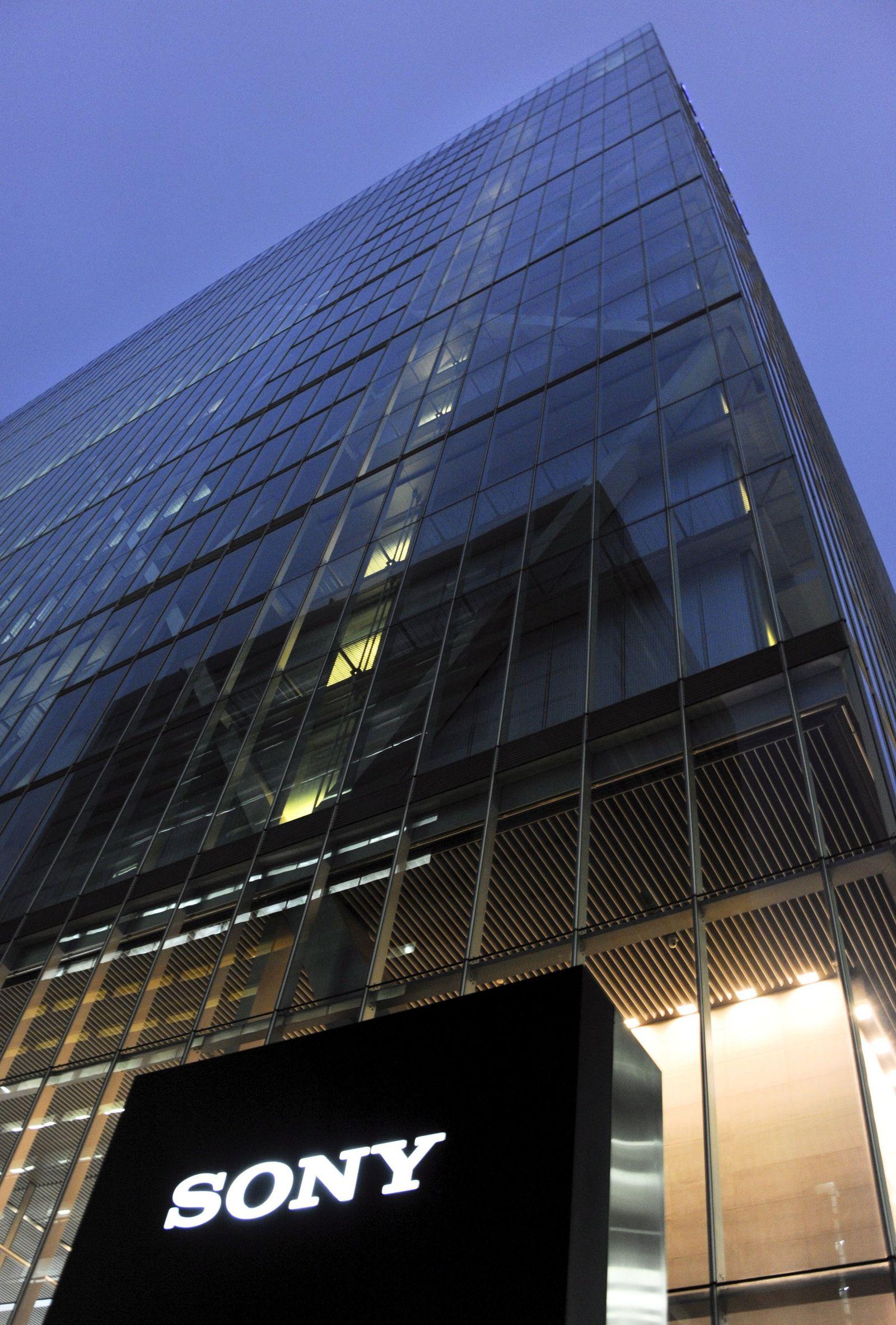 Sony Corp headquarters