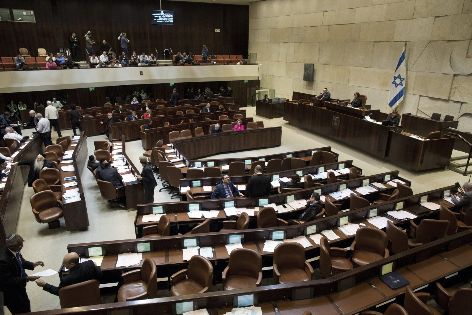 Knesset meets in Jerusalem to vote to dissolve government for new