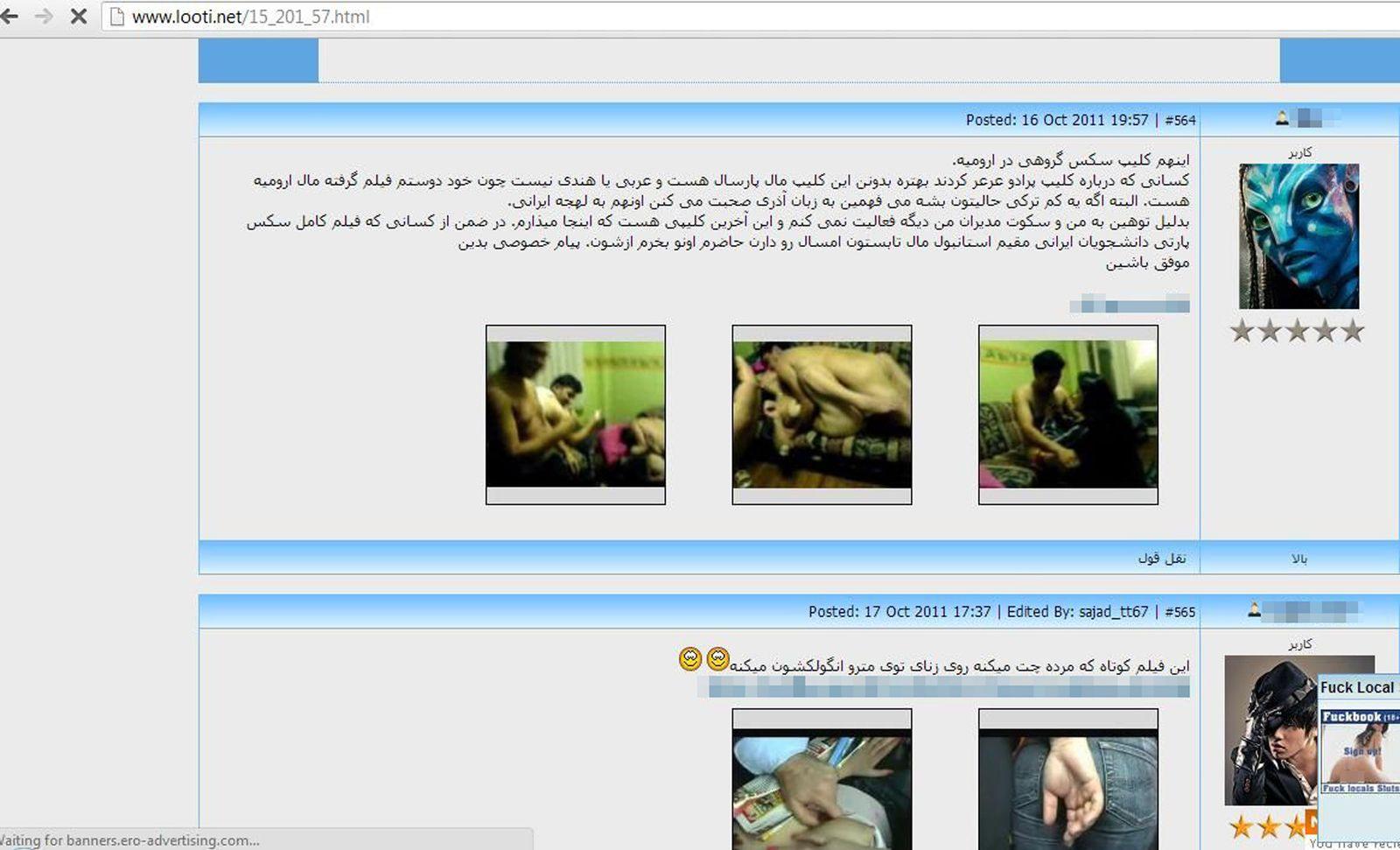 EINMALIGE VERWENDUNG Iran/ Sexuelle Revolution/ Screenshot