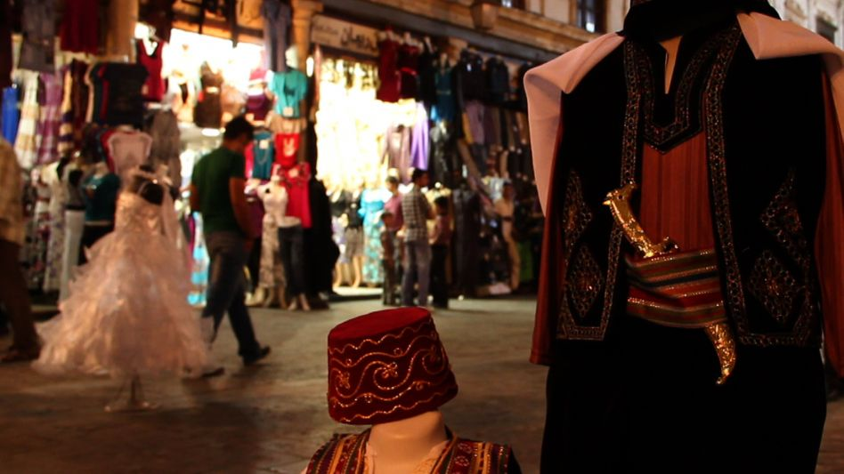 """A still from Lina Alabed's documentary """"Yearning,"""" filmed in Damascus, Syria."""