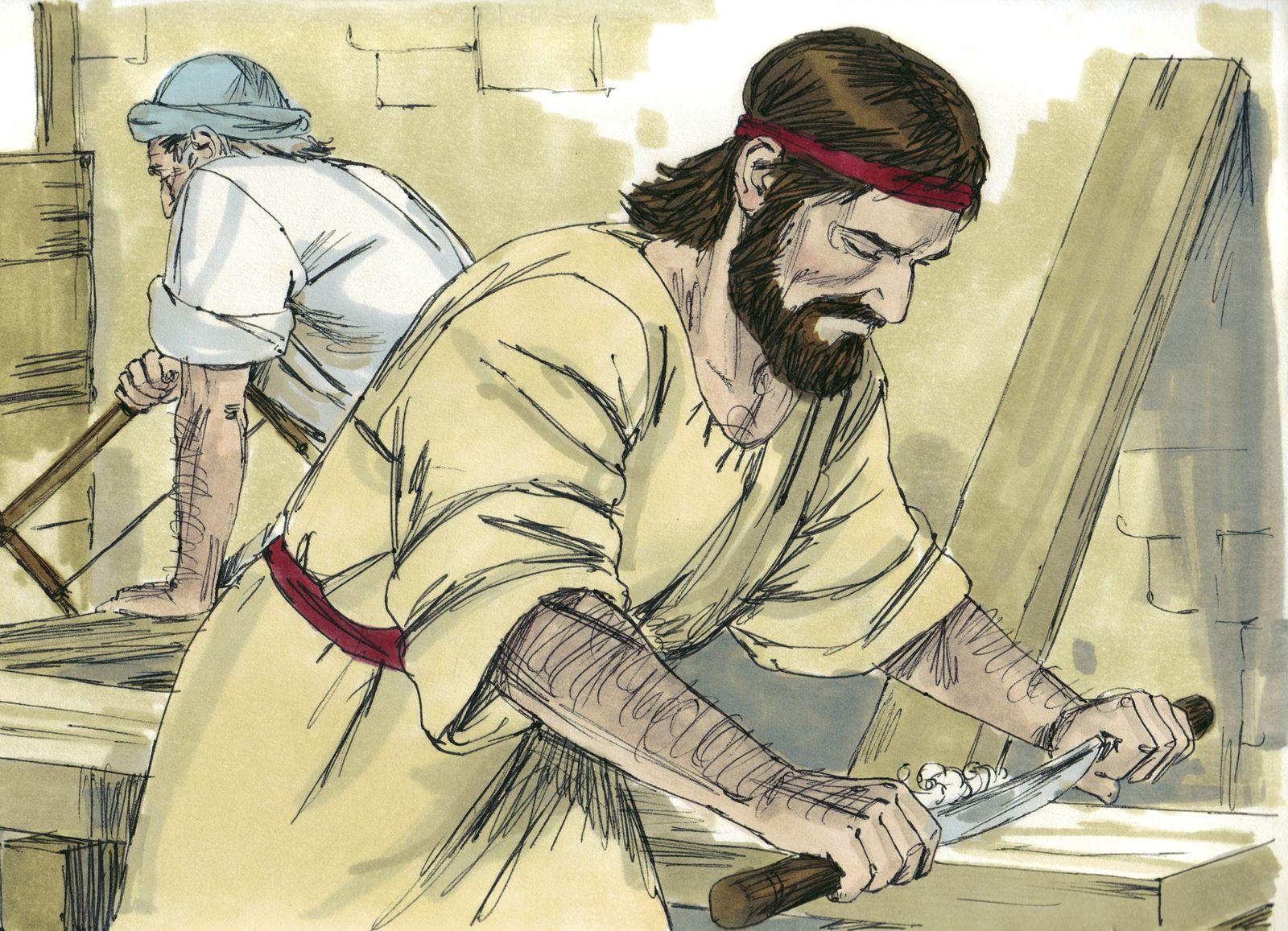 EINMALIGE VERWENDUNG Illustration/ Jesus von Nazareth