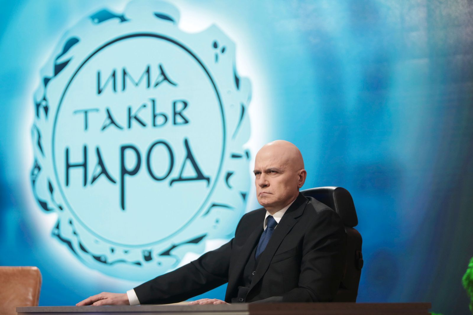 Bulgaria Election Preview