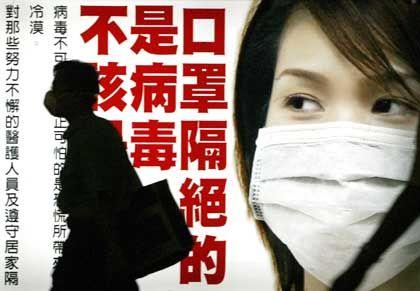 Durch Gesichtsmasken versuchten sich die Menschen im vergangenen Jahr gegen Sars zu schützen - wie hier in Taipei, Taiwan