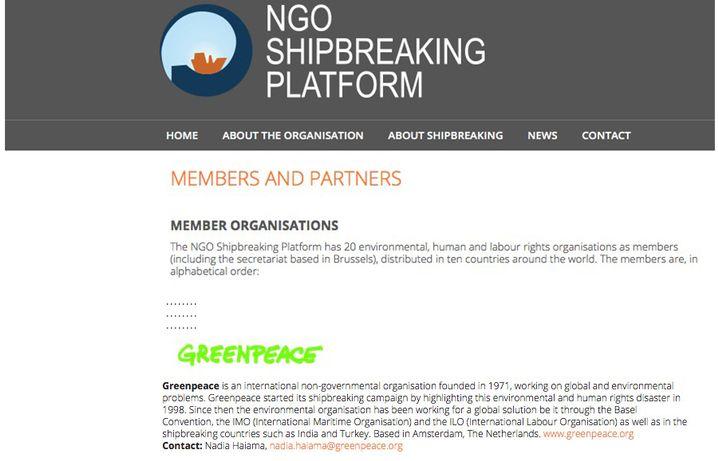 Screenshot der Mitgliederliste der Shipbreaking Platform (Stand: Mai 2018)