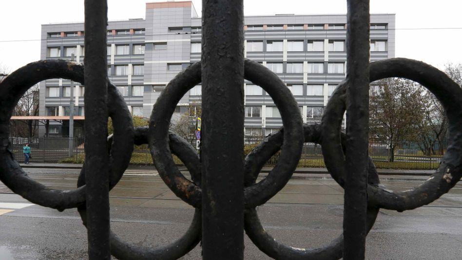 Wada-Gebäude in Moskau