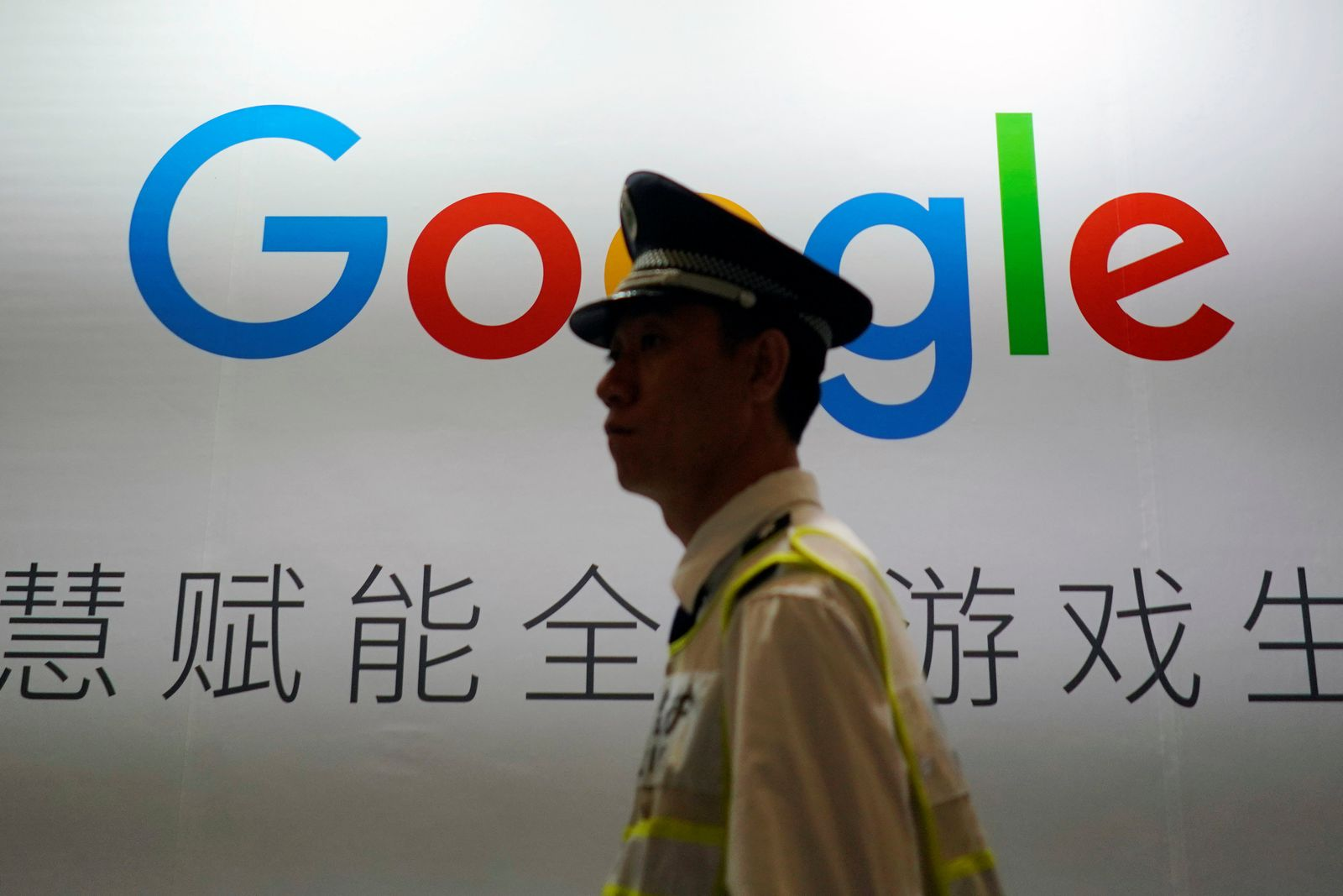 A Google sign is seen during the China Digital Entertainment Expo and Conference (ChinaJoy) in Shanghai