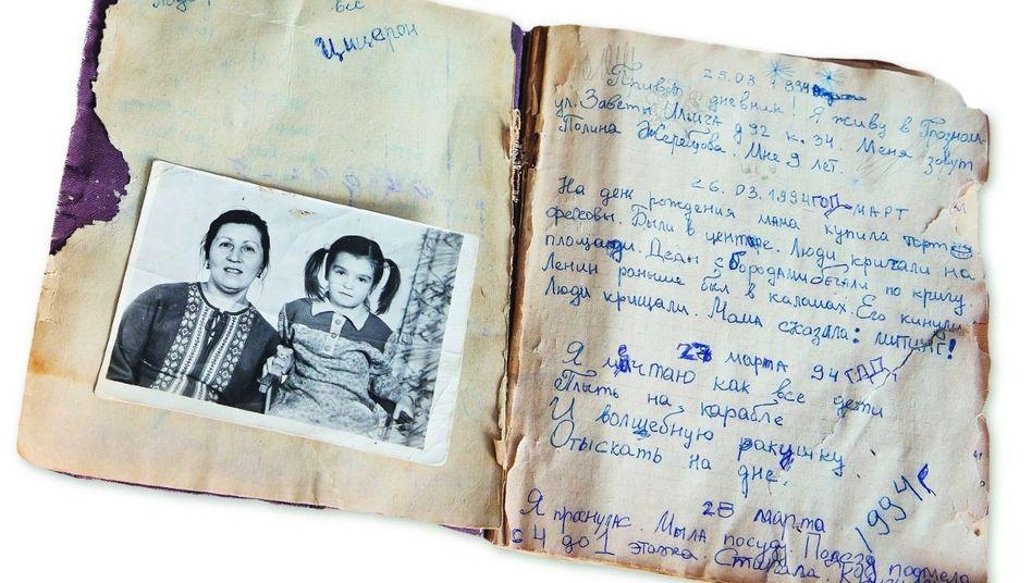 Eintrag in Scherebzowas Tagebuch Dieses Kind lässt sich nicht verrückt machen