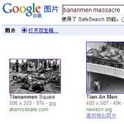 """Bildersuche auf google.cn nach """"tiananmen massacre"""": Plötzlich wieder Ergebnisse"""