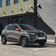 So nutzt Dacia die deutsche Elektroautoprämie aus