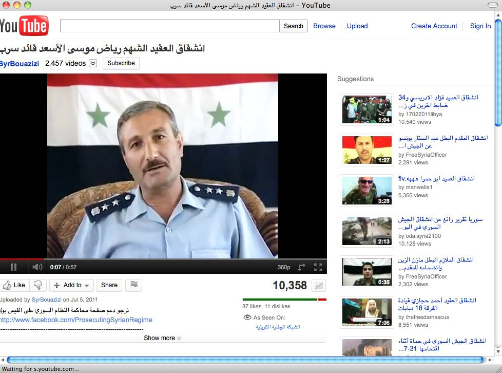 EINMALIGE VERWENDUNG SCREENSHOT Yassin/ Syrien/Desertierungen