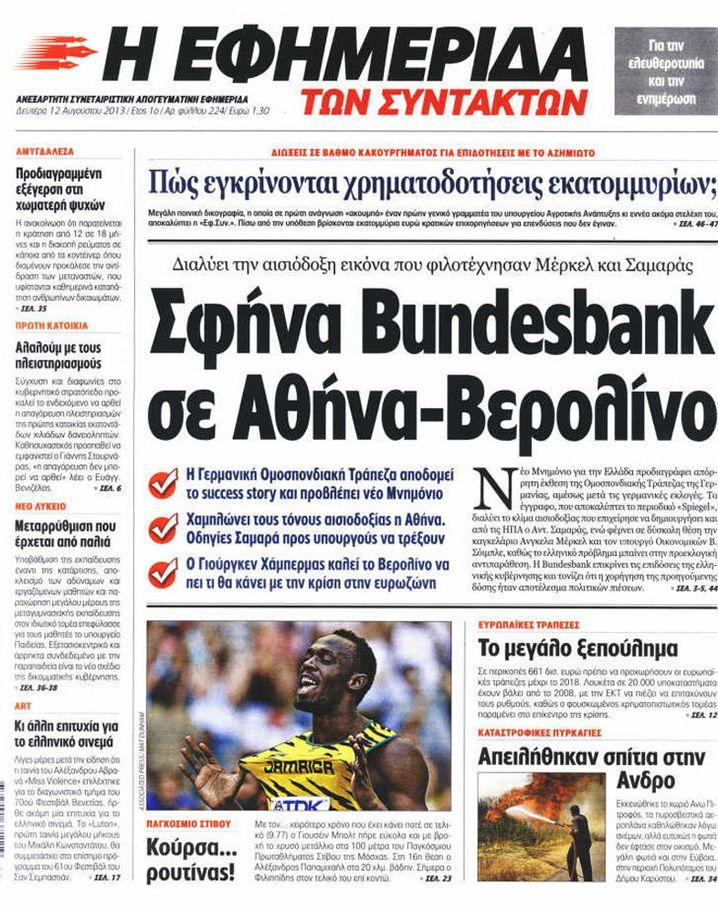 Griechische Schlagzeile: Bundesbank zerstört das Bild der Erfolgsgeschichte