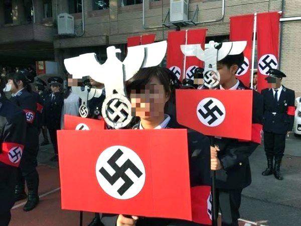 Taiwan Nazi Parade