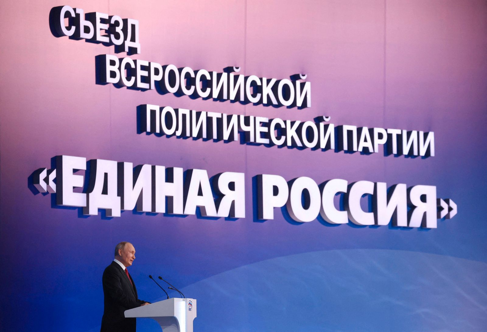 RUSSIA-POLITICS-PARTY-CONGRESS