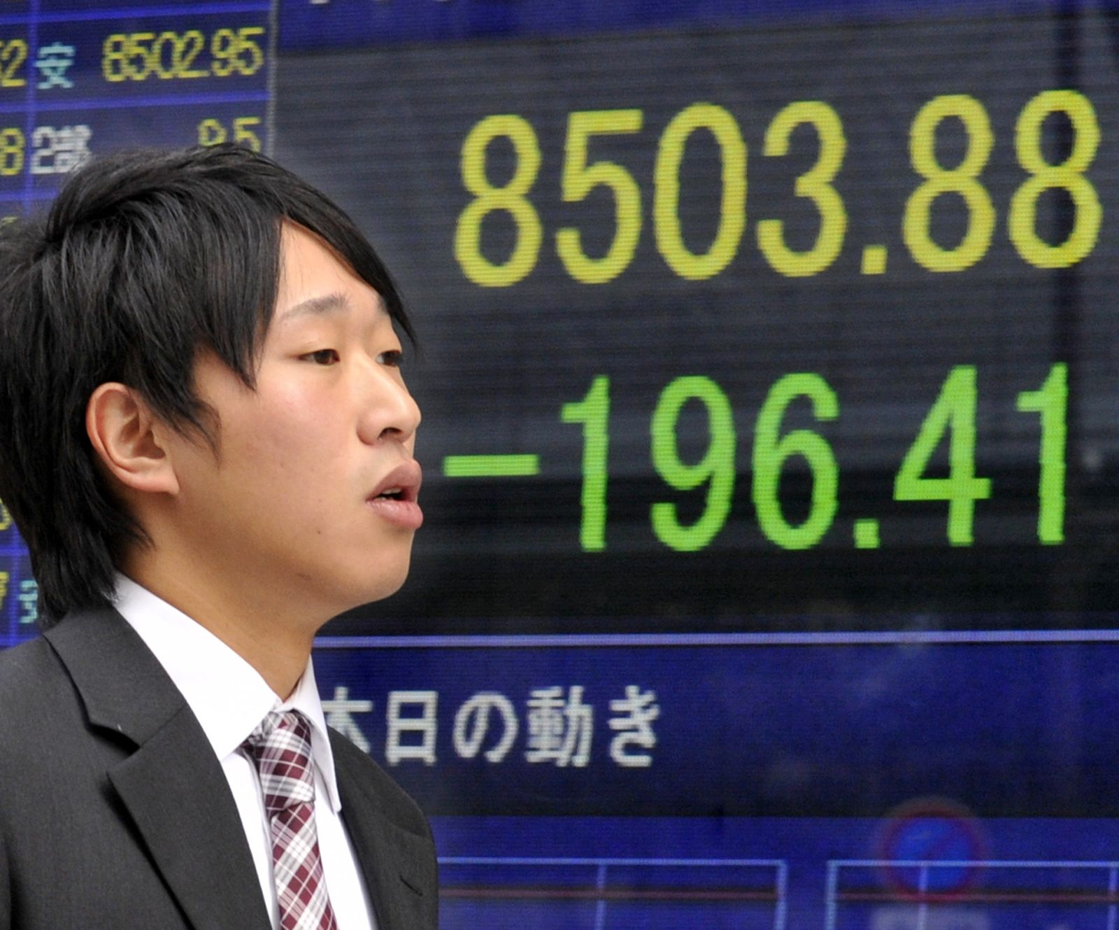 Börse Japan