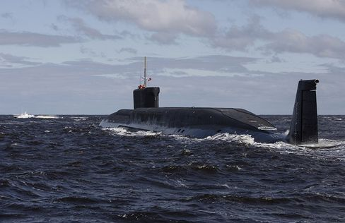 Russian submarines have been dispatched to search for the missing freighter.