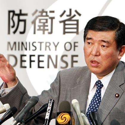 Japans Verteidigungsminister Ishiba: Bei Godzilla wäre die Sachlage eindeutig