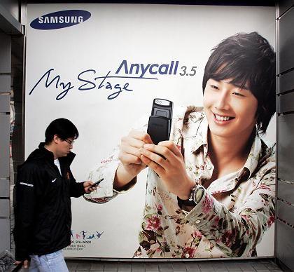 Samsung-Werbung in Seoul: Ein Viertel weniger Gewinn