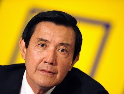 Taiwans neugewählter Präsident Ma Ying-jeou: Friedensvertrag mit China