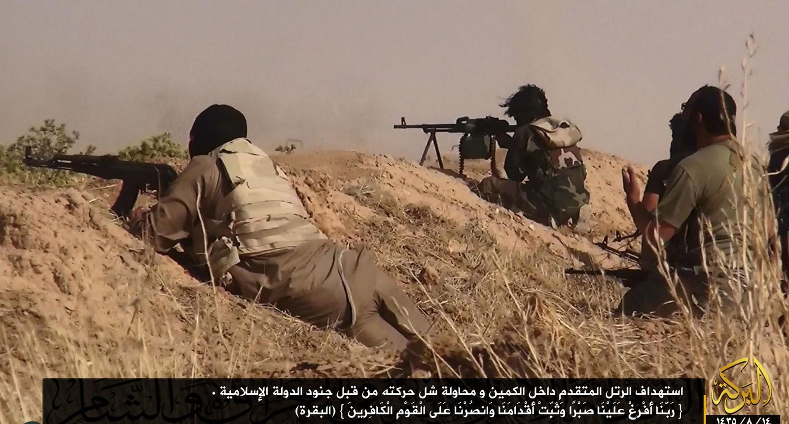 Irak/ Syrien/ IS-Kämpfer