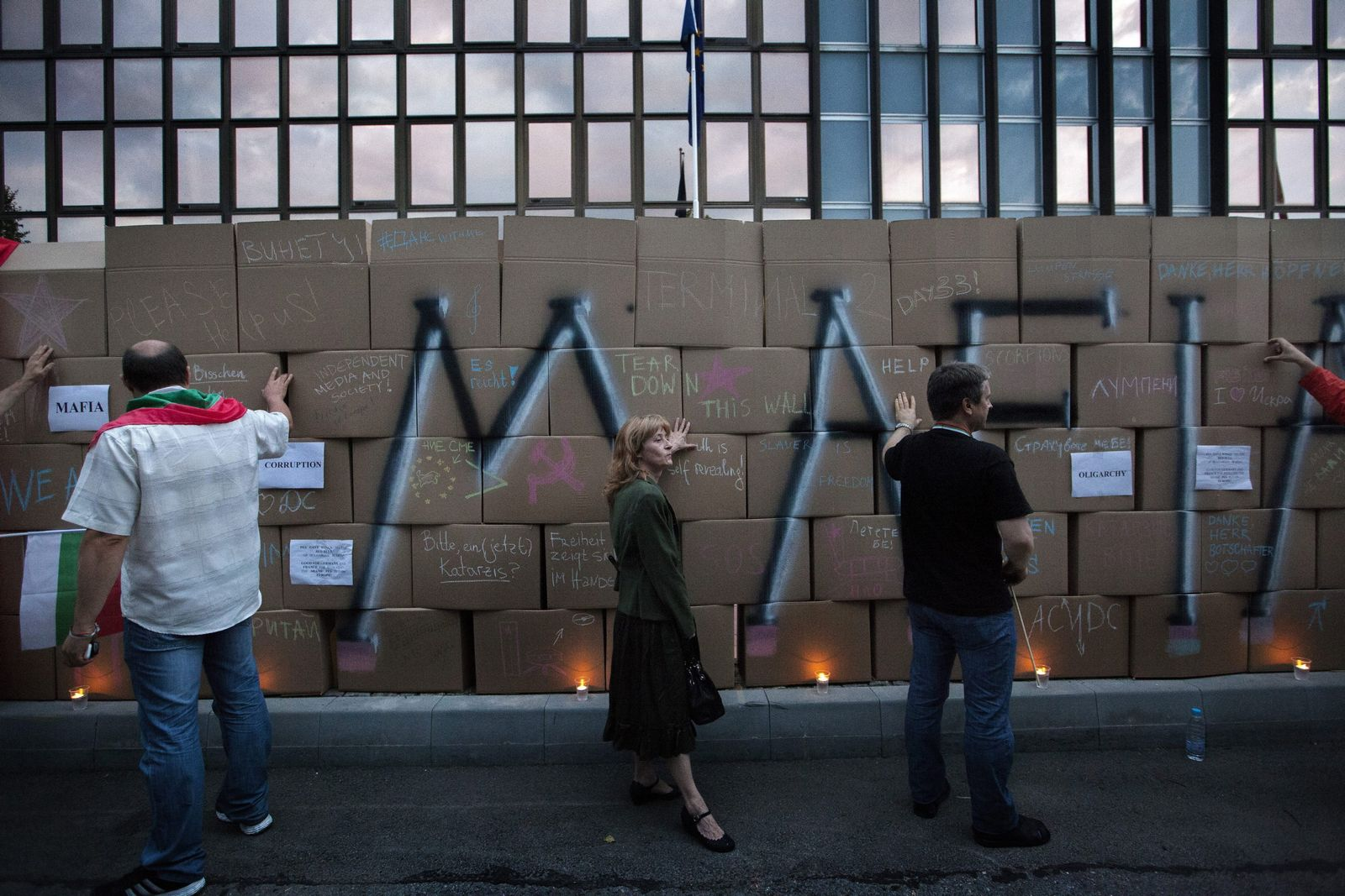 Berliner Mauer/Sofia/Bulgarien