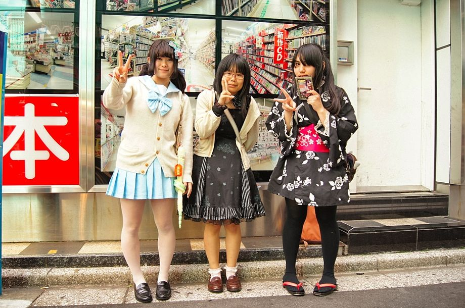 Japaner Mit Vielen Jungen Japanerinnen