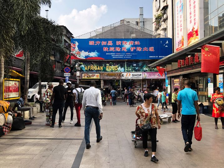 A street in Guangzhou's Xioabei neighborhood