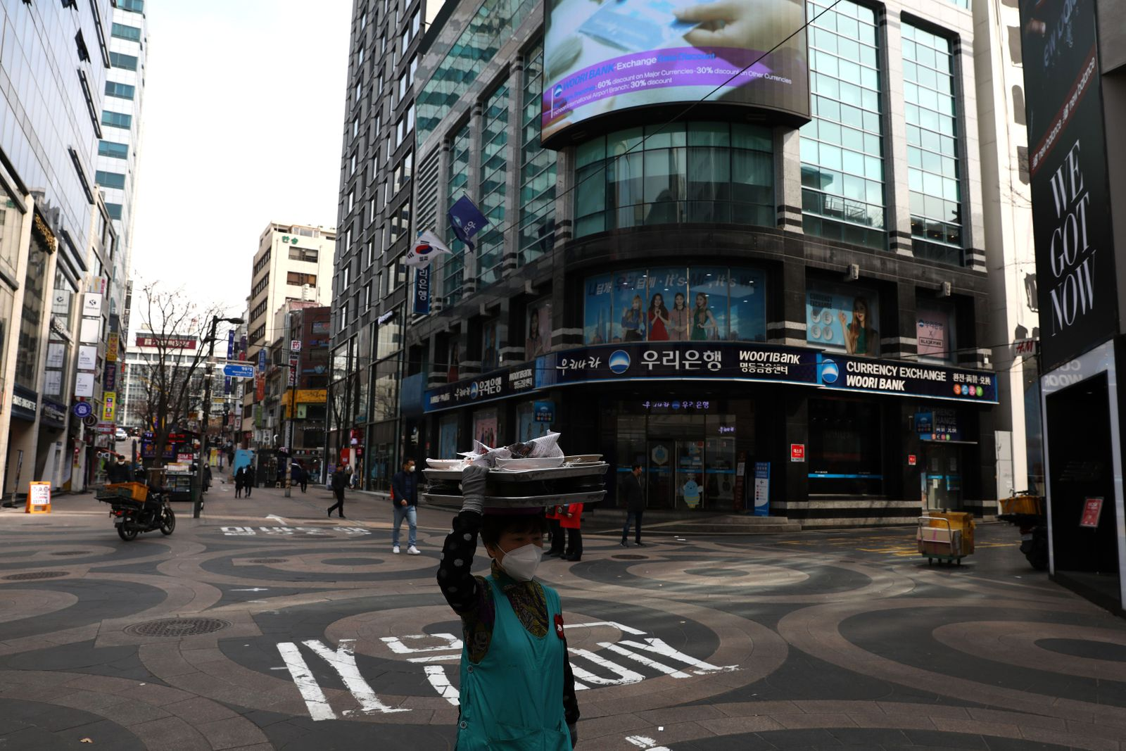 Concern In South Korea As The Wuhan Covid-19 Spreads