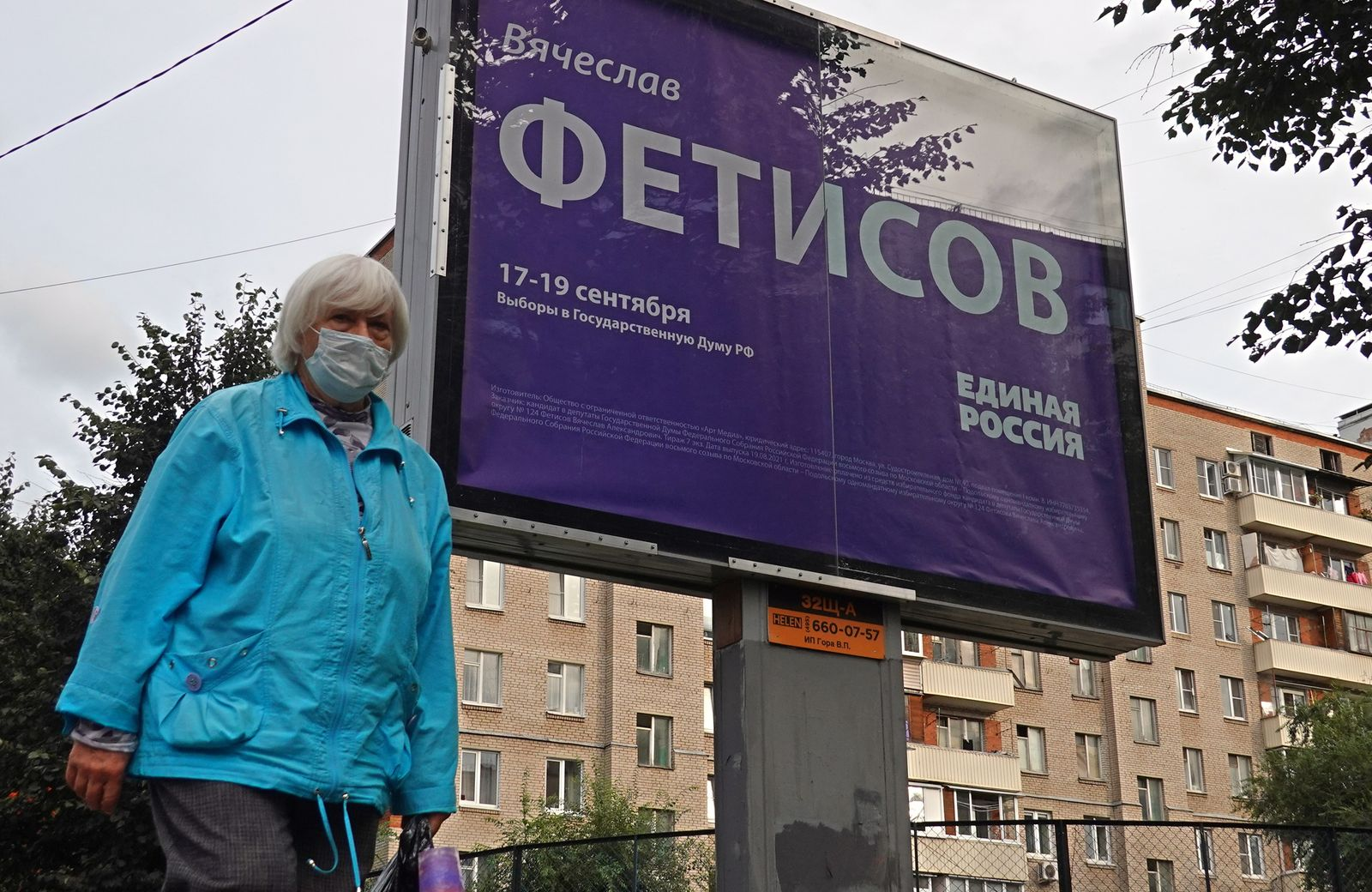 Elections billboards in Russia