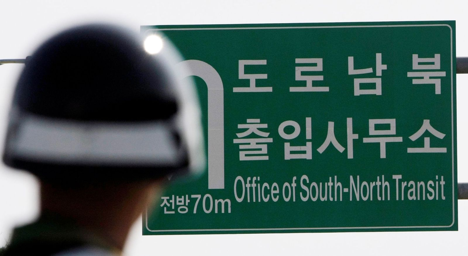 Nordkorea Südkorea Grenze