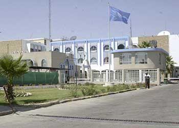 Vor der Explosion: Das Uno-Hauptquartier in Bagdad