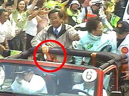 Schuss auf Chen und Lu: Die Kugel traf Staatschef und Vizepräsidentin