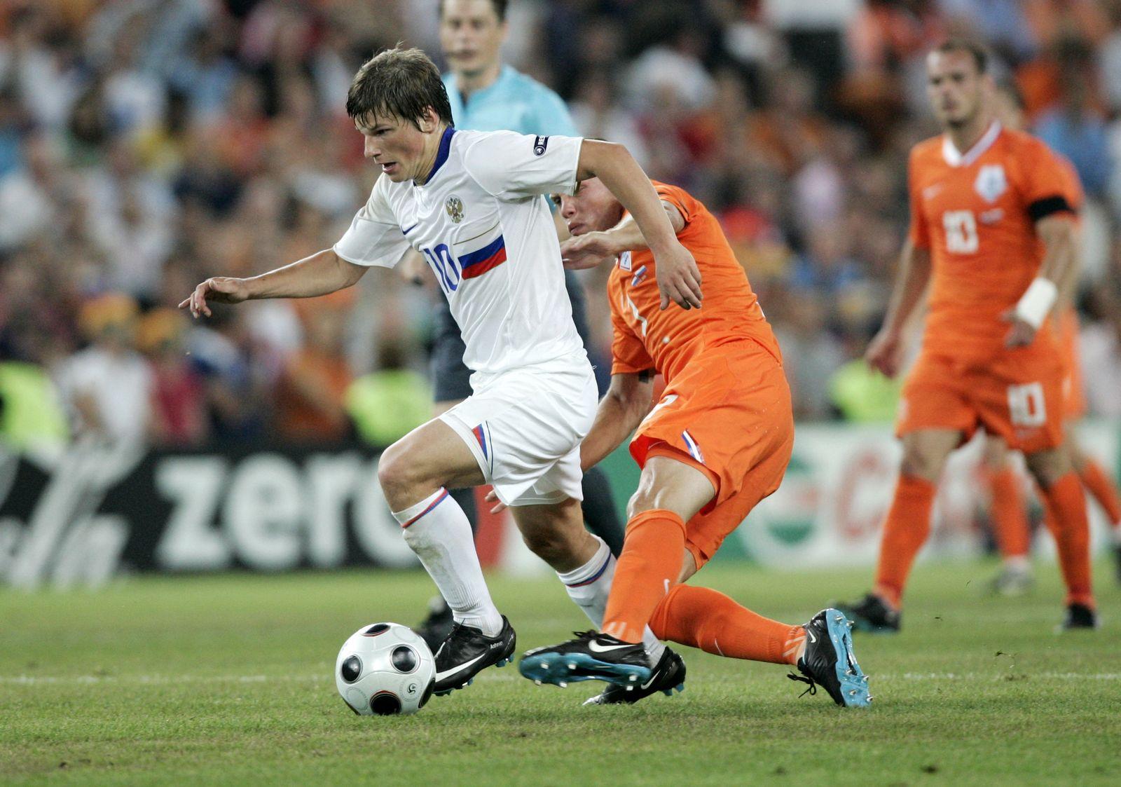 Russland / Nationalmannschaft Euro 2008