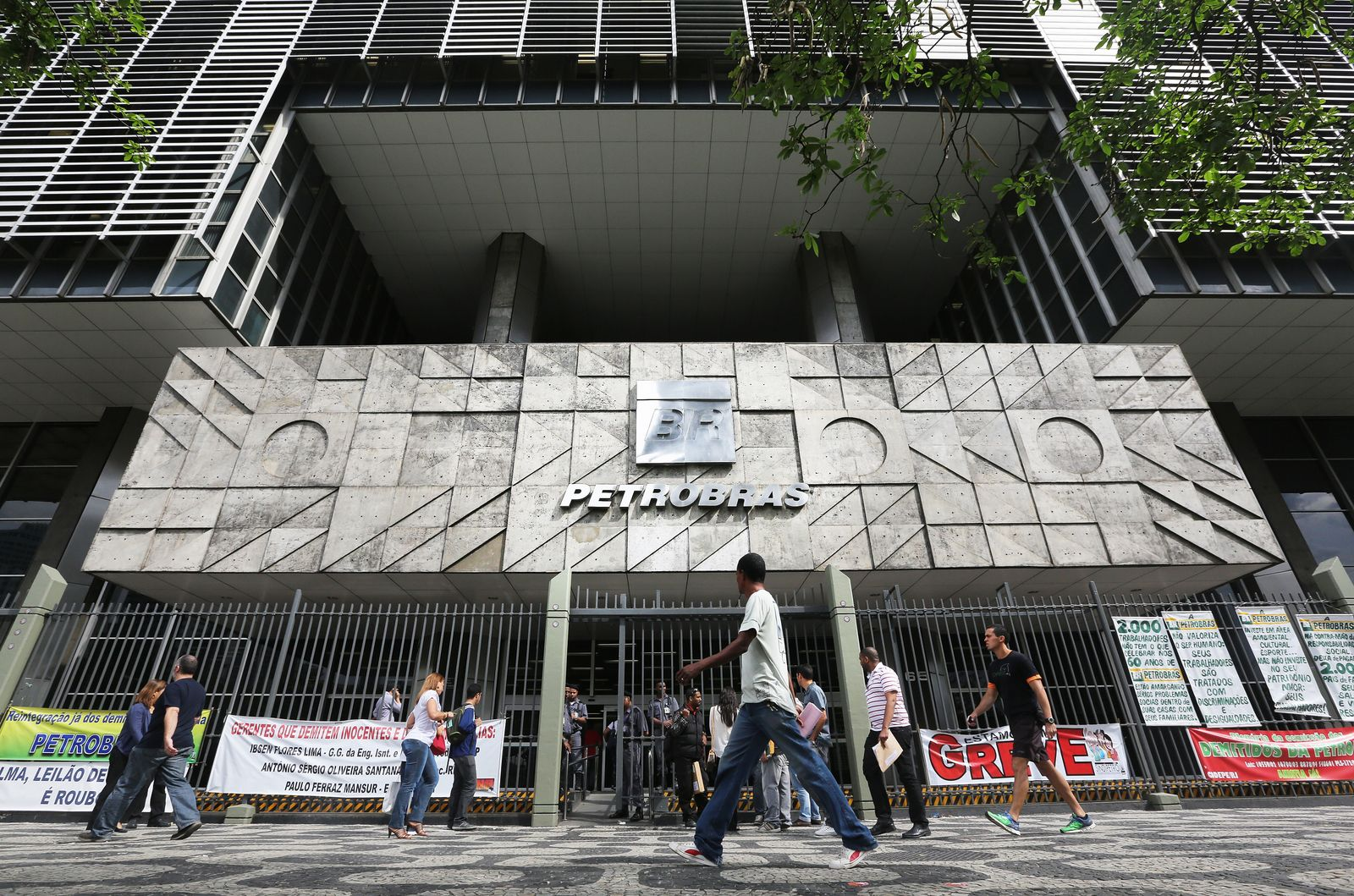 Petrobras Zentrale