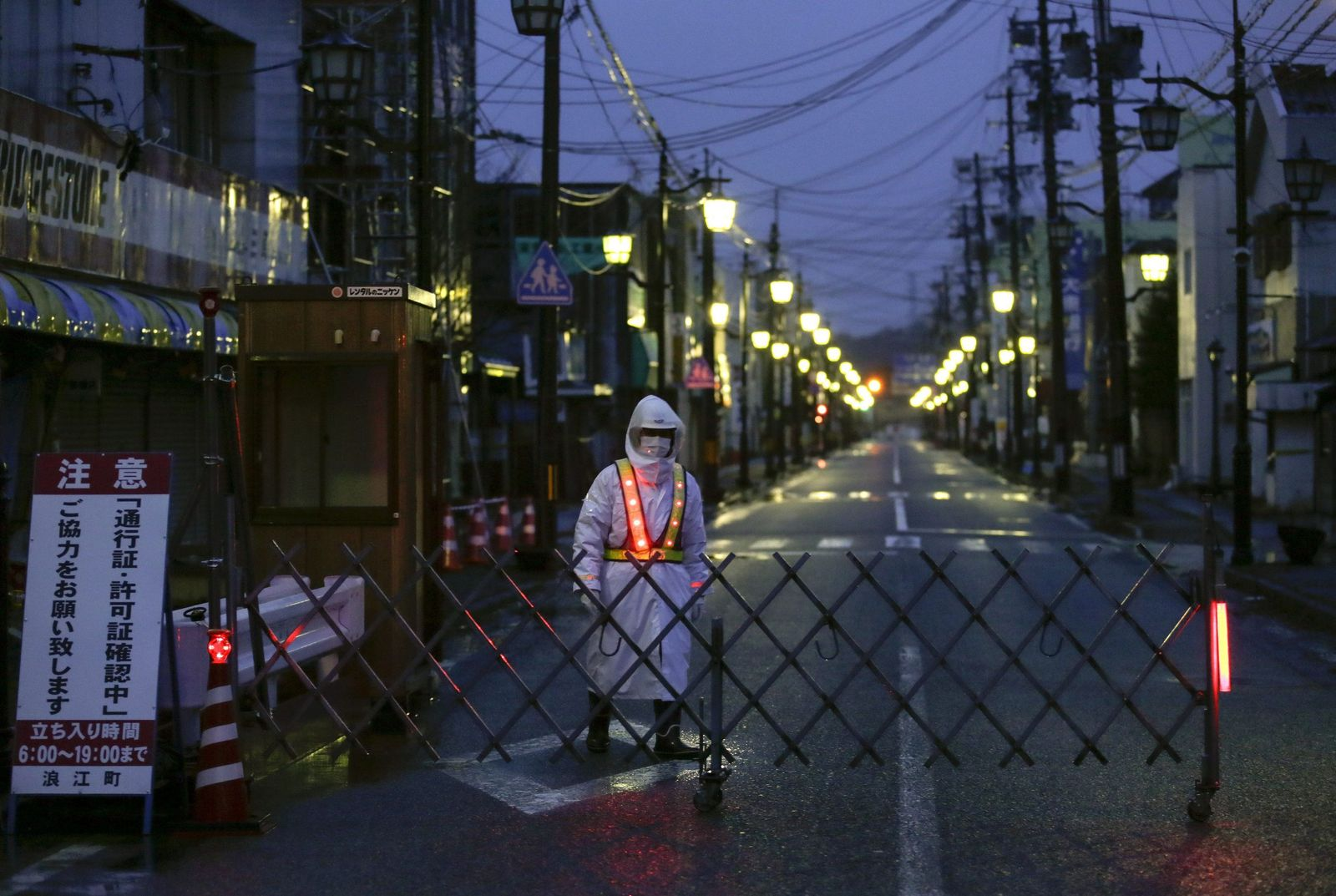 Fifth anniversary of 2011 earthquake and tsunami in Japan