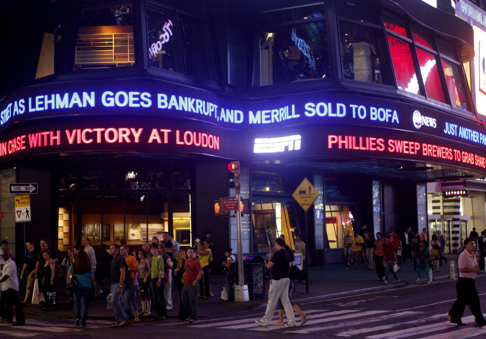 Börsencrash / Lehman Brothers