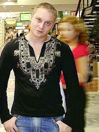 Verdächtiger Suvorov: Juristen beschäftigen sich mit einer Akte, die einige Merkwürdigkeiten enthält