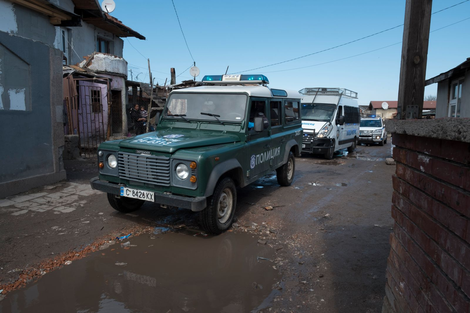 Food Aid for Roma in Bulgaria