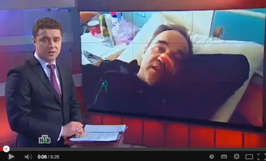 EINMALIGE VERWENDUNG NUR ALS ZITAT Russland/ Ukraine/ angeblicher Deutscher Agent