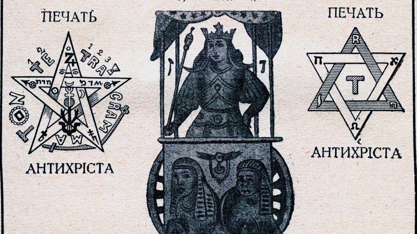 Erlogener Erfolg: Grafik auf dem Titelbild einer Ausgabe der »Protokolle« aus Russland, um 1920