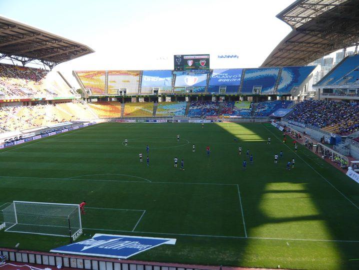 Fußballstadion von Suwon