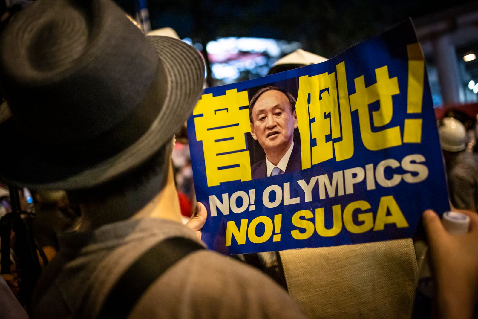Protesters Gather During Tokyo Olympics Opening Ceremony