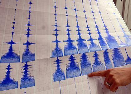 Seismologe in Taipeh: Währungshandel teilweise ausgefallen