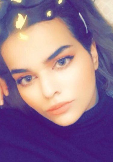 EINMALIGE VERWENDUNG Rahaf Mohammed al-Qunun