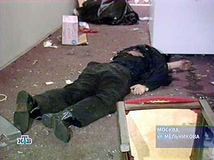 Blutiges Ende des Moskauer Geiseldramas: Getöteter tschetschenischer Terrorist
