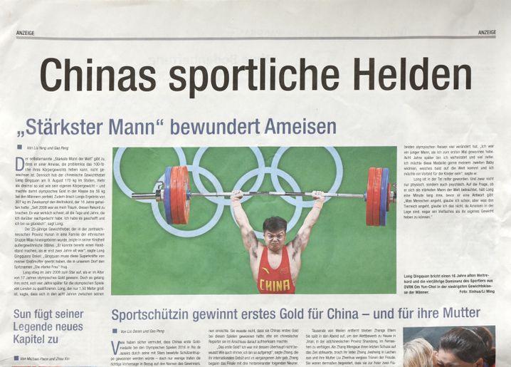 """Anzeige in der """"Süddeutsche Zeitung"""""""