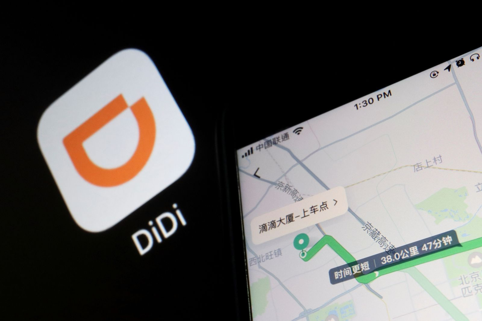 FILE PHOTO: FILE PHOTO: Illustration picture of Chinese ride-hailing giant Didi