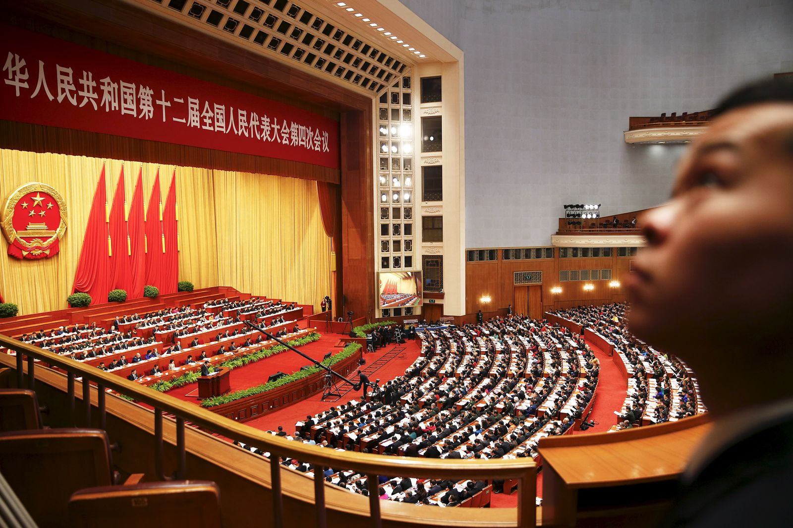 China / Parlament