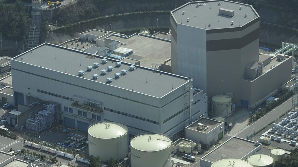 Das AKW Tsuruga an der Westküste Japans: Radioaktiver Störfall