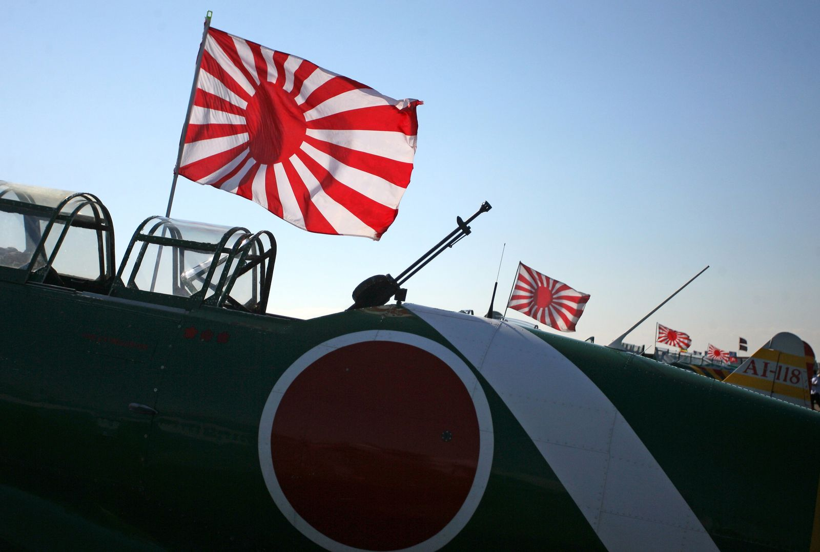 Japan Flagge/ Kriegsschiff